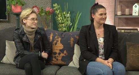 Afternoon Express: Robyn Palmer & Erin Macpherson