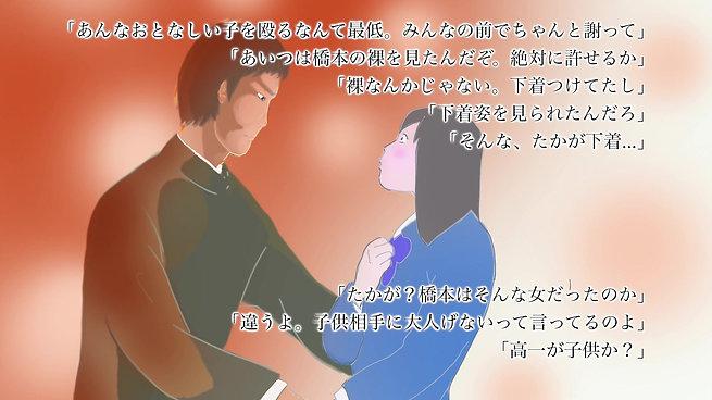 小さな楽園1_カナヘビ編