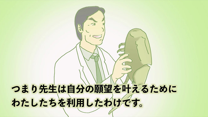 小さな楽園2 - カブトガニ編