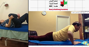 Exercises for lower back to do at home by yourself