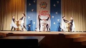 Show Dance. Шоу-танец наших учеников ко Дню Победы