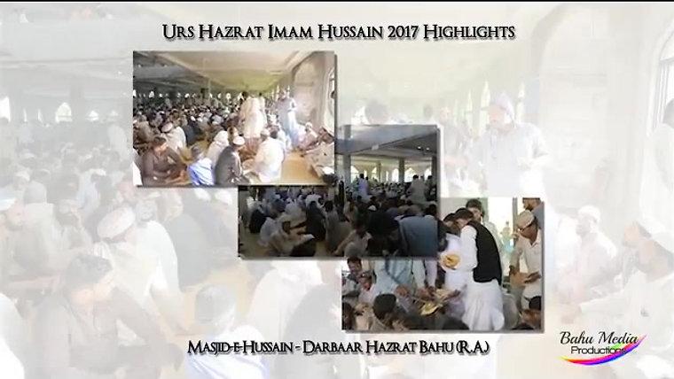 Urs Imam Hussain (ra) 2017 Highlights