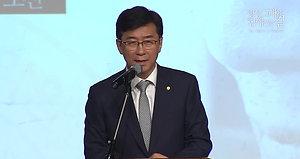 고용진 국회의원 축사