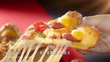 PIZZA_HUT_STARBITES_PIZZA