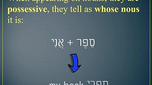 Shalom 1 - Unit 4  Pronominal Suffixes