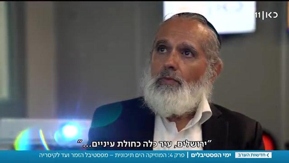 Shalom 4 - Unit 1