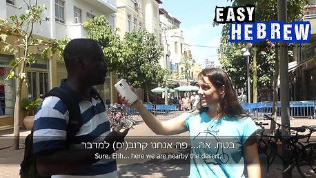 Easy Hebrew 1 - Weather in Israel [720p]