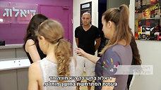 דיאלוג בחשיכה  מוזיאון הילדים בחולון