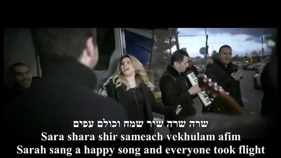 Shalom 1 - Unit 3
