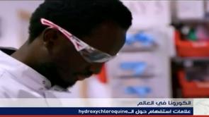 Dr Francois abi Fadel on MTV