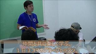 f i t × フィリピン英語留学