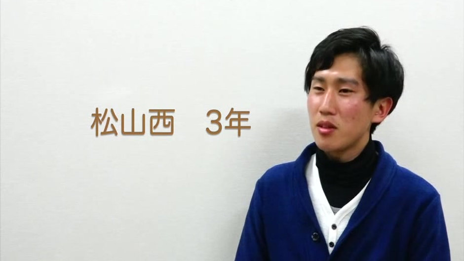 総合学習塾 f i t