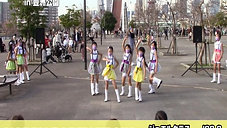 01 HappyPartyTrain