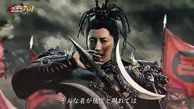 スマートフォン向け三国RPG「三国志ブラスト-少年ヒーローズ」