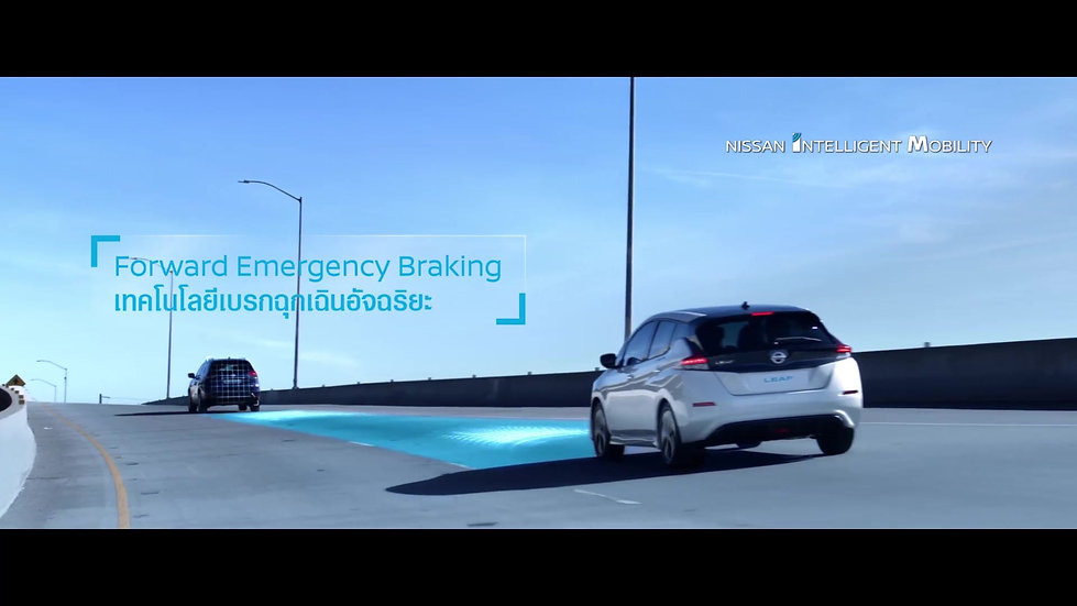 The_All-New_NISSAN_LEAF_30sec_1080p