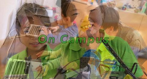2020 Summer Camp-v