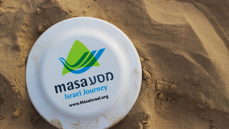 Masa Israel Journey Videos