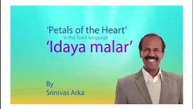 Petals Of The Heart