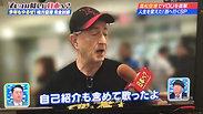 Youは何しに日本へ?01/08/2018