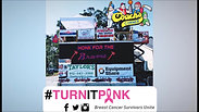 Coach's Corner KIX96 #TurnItPink