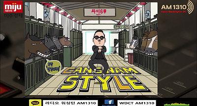 05.05 3편 은실이모에게 배우는 K-POP 한글이야기 REV