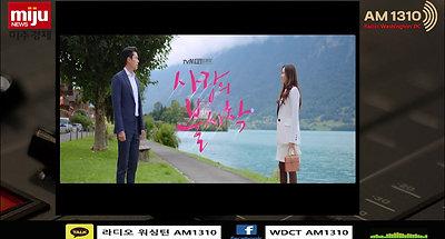 05.08 3편 새아이모의 드라마를 통해 배우는 한국어 시간 REV
