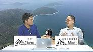 香港地質公園有幾勁!?