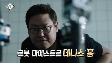 SBS 영재발굴단 194회