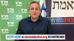 An Appeal from MK Nitzan Horowitz