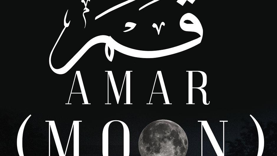 Amar (Moon)