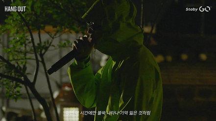 [행아웃] 아우릴고트 방달 어두운밤에만 라이브 l stabygo.com