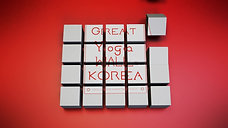 GREAT YOGA WALL KOREA