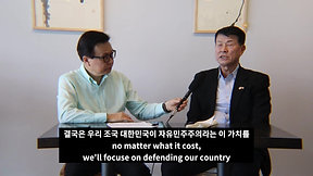 Gen. Song Interview with KAA-TV