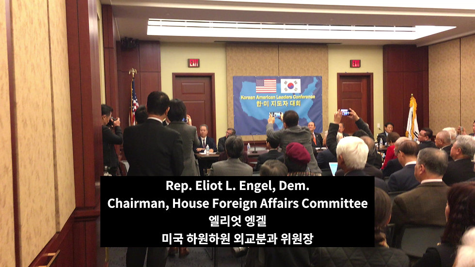 Rep. Eliot L. Engel, (D), Chairman-Foriegn Affairs Committee 미하원 외교위원장, 엘리엇 엥겔의원