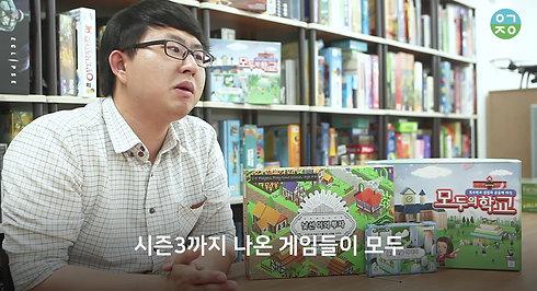 안경잡이_체인지메이커 인터뷰영상20180529