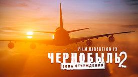 vfx breakdown Сhernobyl