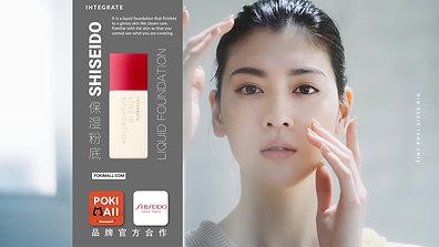 POKI MALL 北美最专业的日韩购物APP