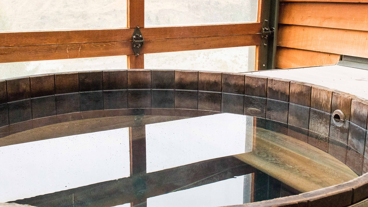 The Onsen Experience