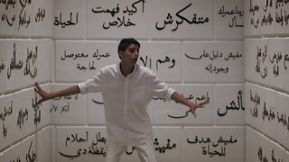 Moez Masoud - Ya Rehla