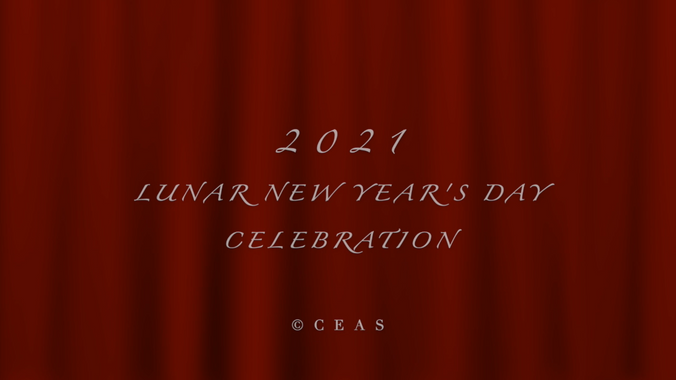 2021 Lunar New Year Online Party