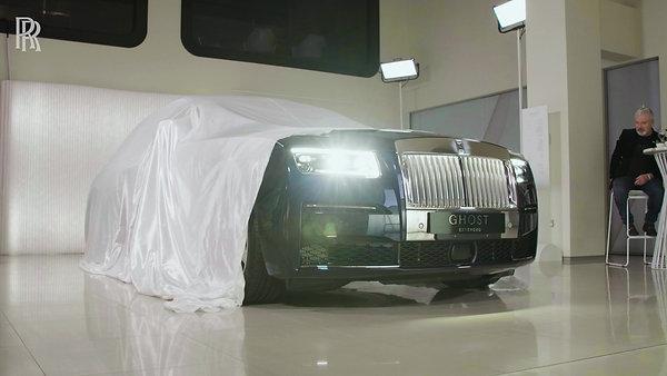 Rolls Royce Ghost Reveal Video