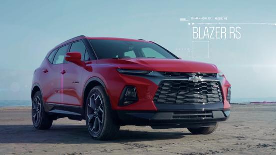 Chevrolet Blazer Spot