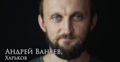 Визитка Андрей Ванеев