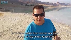 ים המלח - המקום הנמוך בעולם