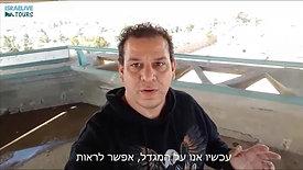 אנדרטת הראל בהר אדר