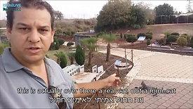 מיני ישראל - כל ישראל במקום אחד