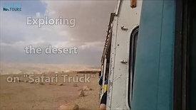 """טיול ב""""רכב ספארי"""" - מפלצת שטח לקבוצות"""