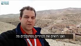 מר סבא - מנזר חבוי במדבר יהודה