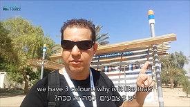 שביל ישראל - היכן מתחיל, והיכרות עם הסימון