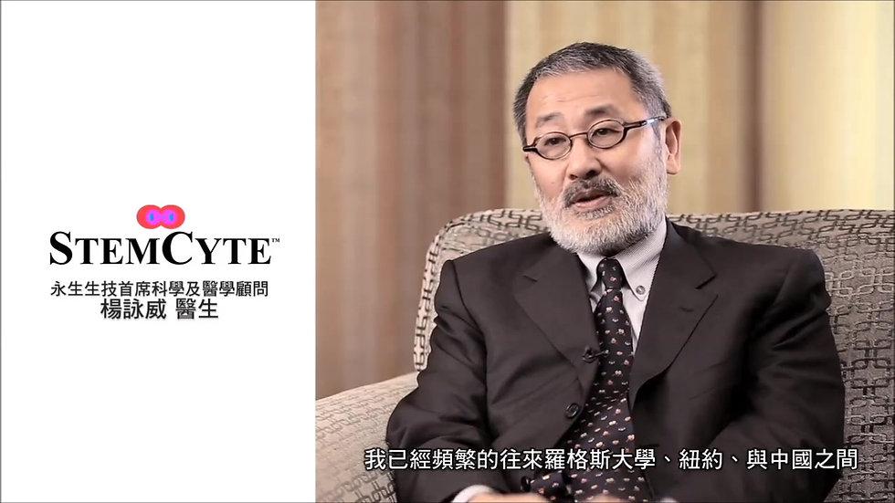 Dr. Wise Yang-脊椎损伤